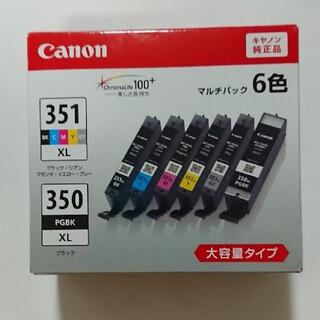 Canon - キヤノン インクカートリッジ 350 351 XL 純正 6色セット