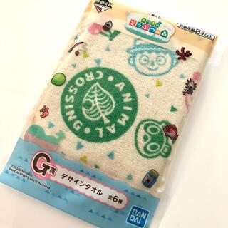 Nintendo Switch - どうぶつの森 一番くじ G賞 デザインタオル/ タオルハンカチ あつ森 ハンカチ