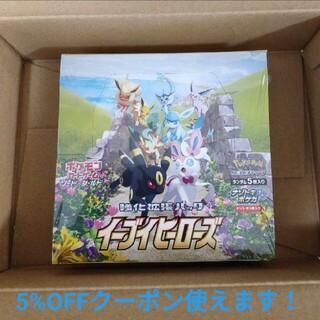 ◎ポケモンカードゲーム◎ソード&シールド イーブイヒーローズ 強化拡張パック (Box/デッキ/パック)