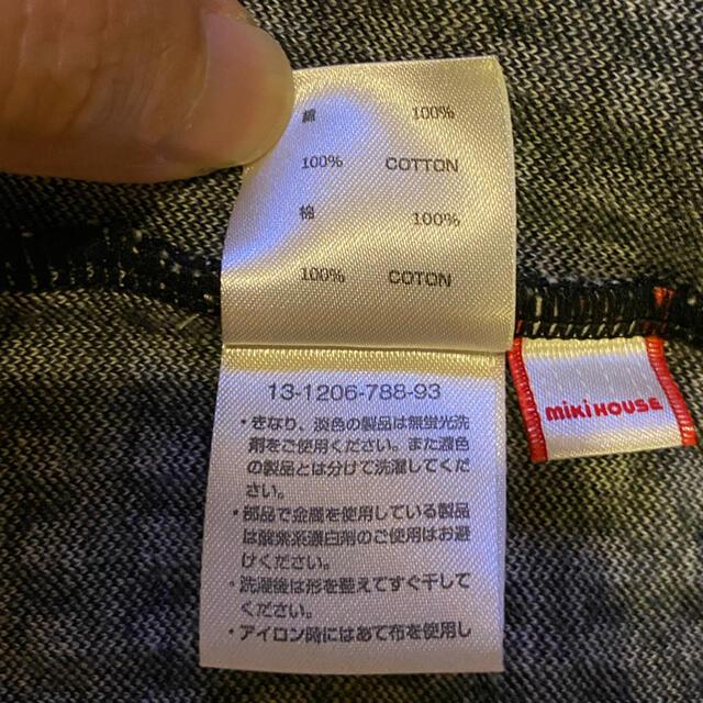 mikihouse(ミキハウス)の【ミキハウス】男の子 70cm ロンパース キッズ/ベビー/マタニティのベビー服(~85cm)(ロンパース)の商品写真