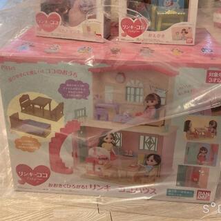 バンダイ(BANDAI)の新品 未開封 リンキーココ ハウス ドールハウス おうち 家 シルバニア お人形(ぬいぐるみ/人形)