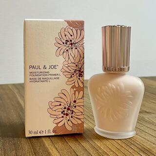 PAUL & JOE - ポール&ジョー ラトゥー エクラ ファンデーション プライマー 01