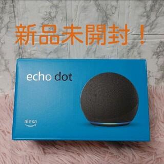 新 Echo Dot  エコードット 第4世代 スマートスピーカー(スピーカー)