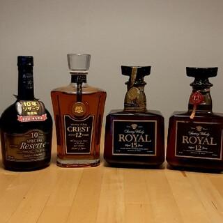 サントリー(サントリー)のサントリーローヤル15年、ローヤル12年、クレスト12年、リザーブ10年(ウイスキー)