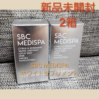 ソルプロプリュスホワイト→ホワイトサプリメント 2箱 SBC