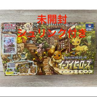 ポケモン(ポケモン)のポケモンカード イーブイヒーローズ イーブイセット(Box/デッキ/パック)