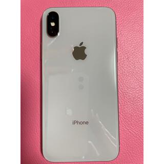 Apple - iPhone X 本体 64GB シルバー