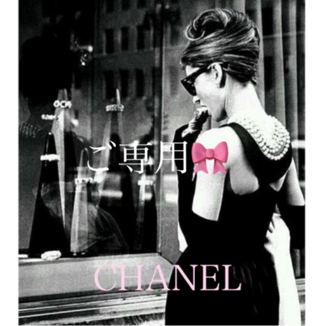 CHANEL(シャネル)のCHANEL🎀シャネル♡コインケース レディースのファッション小物(コインケース)の商品写真