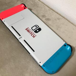 ニンテンドースイッチ(Nintendo Switch)の任天堂 Switch 本体 ジョイコン カスタム(家庭用ゲーム機本体)