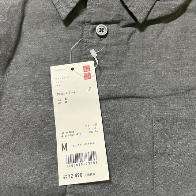 UNIQLO(ユニクロ)のユニクロ メンズシャツ M ダークグレー メンズのトップス(シャツ)の商品写真