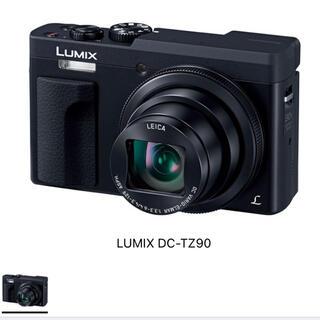 Panasonic - Panasonic LUMIX TZ DC-TZ90-K おまけ有り