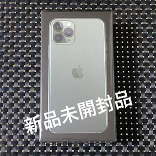 Apple - 【新品未開封】iPhone 11 pro 64GB 国内版SIMフリー