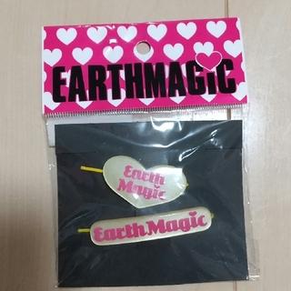 アースマジック(EARTHMAGIC)の29  ヘアピン(その他)