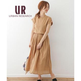 ドアーズ(DOORS / URBAN RESEARCH)の【URBAN RESEARCH】 コットンギャザーワンピース(ロングワンピース/マキシワンピース)