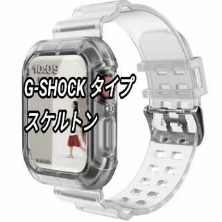Apple Watch G-SHOCK タイプ 透明 ベルト 42/44mm b(ラバーベルト)