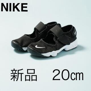 NIKE - NIKE ナイキリフト キッズスニーカー