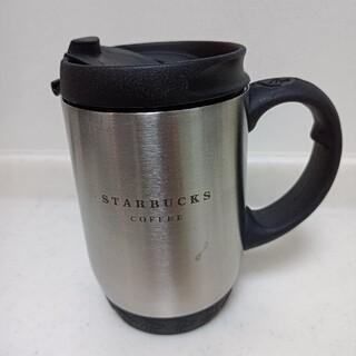 Starbucks Coffee - スターバックス  ステンレスマグ