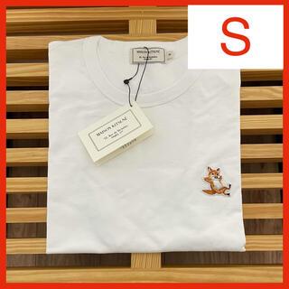 メゾンキツネ(MAISON KITSUNE')の【新品】メゾンキツネ Tシャツ ホワイト S MAISON KITSUNE(Tシャツ(半袖/袖なし))