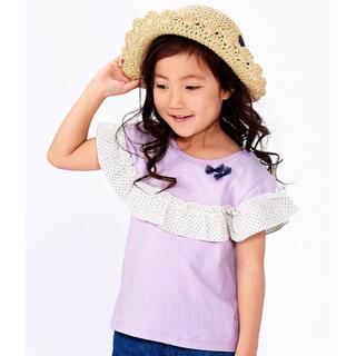 プティマイン(petit main)の新品 プティマイン フリルTシャツ パープル(Tシャツ/カットソー)
