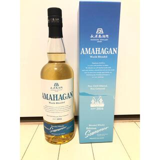 AMAHAGAN ワールドブレンデッド エディション サマー(ウイスキー)
