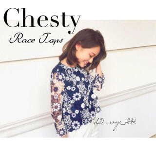 Chesty - Chesty チェスティ フラワー レース トップス ネイビー M