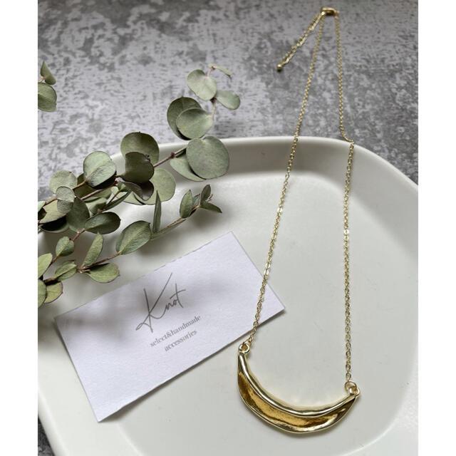 Ameri VINTAGE(アメリヴィンテージ)のcrescent necklace レディースのアクセサリー(ネックレス)の商品写真