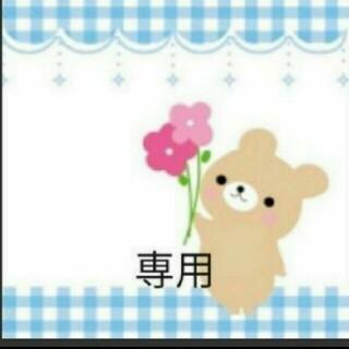 インナーマスク 幼児~ 2枚ー②(外出用品)
