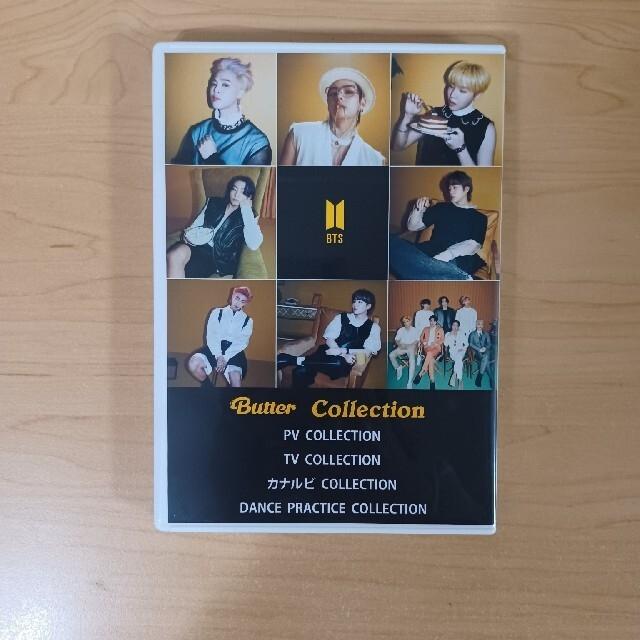 BTS DVD BUTTER  4枚 (バラ売可) エンタメ/ホビーのCD(K-POP/アジア)の商品写真