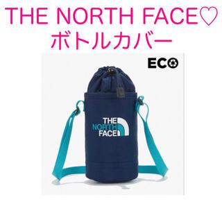 ザノースフェイス(THE NORTH FACE)のTHE NORTH FACE★ボトルカバー★ネイビー★新品(その他)