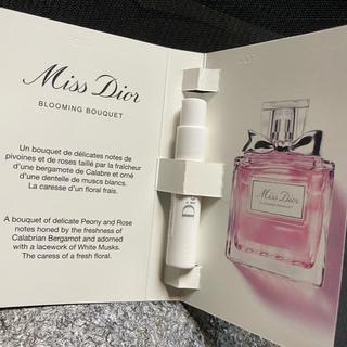 ディオール(Dior)のディオール ミスディオール ブルーミングブーケ オードゥトワレ(香水(女性用))