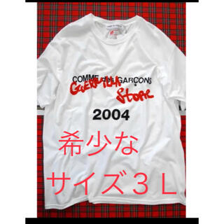 COMME des GARCONS - レア!Tシャツ コムデギャルソン ゲリラストア 期間限定 Tシャツ