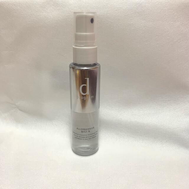 d program(ディープログラム)のdプログラム アレルバリアミスト コスメ/美容のスキンケア/基礎化粧品(化粧水/ローション)の商品写真