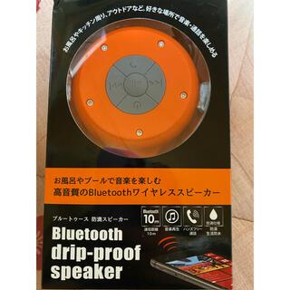 Bluetooth drip-proof speaker 防滴スピーカーオレンジ(スピーカー)