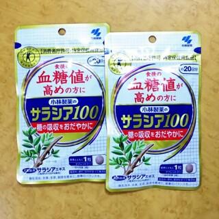 コバヤシセイヤク(小林製薬)の小林製薬 サラシア100 20日分×2袋(その他)