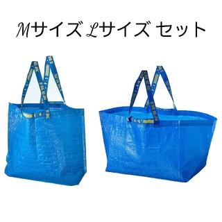 イケア(IKEA)のIKEA ブルーバッグ MサイズLサイズセット エコバッグ フラクタ(エコバッグ)