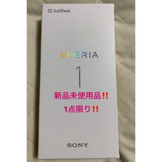 Xperia - Xperia 1  SIMフリー 新品未使用品‼️処分価格‼️