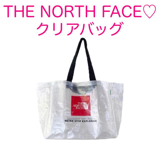 THE NORTH FACE(ザノースフェイス)のTHE NORTH FACE★クリアバッグ★新品 レディースのバッグ(エコバッグ)の商品写真