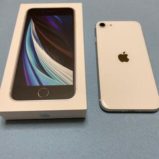 iPhone - iPhone SE 第二世代 64GB 未使用