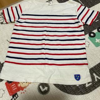 スキップランド(Skip Land)のレモール スキップランド ボーダー Tシャツ 120(Tシャツ/カットソー)