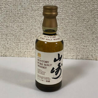 サントリー(サントリー)のサントリー ピュアモルト ウイスキー 山崎 特級 50ml(ウイスキー)