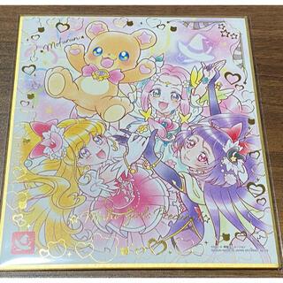 魔法つかいプリキュア 色紙ART