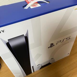 プレーステーション5(本体)PS5(家庭用ゲーム機本体)