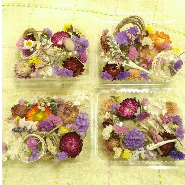 訳あり1パック300円 ドライフラワー アジサイ 千日紅 スターチスなど  花材 ハンドメイドのフラワー/ガーデン(ドライフラワー)の商品写真