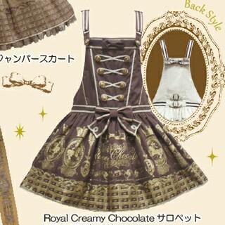 アンジェリックプリティー(Angelic Pretty)のAngelicPretty☆RoyalCreamychocolateサロペKC(ミニワンピース)