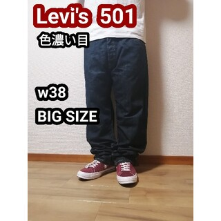 501 - Levi's501 リーバイス 501 ジーンズ ジーパン デニムパンツw38