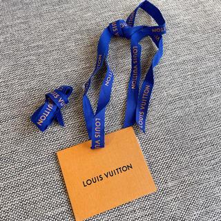 ルイヴィトン(LOUIS VUITTON)の◆新品 LOUIS VUITTON ルイヴィトン メッセージカード(ショップ袋)