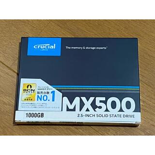 新品未開封 Crucial MX500 1TB(1000GB)