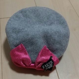 アースマジック(EARTHMAGIC)の42  アースマジック  ベレー帽  52cm(帽子)