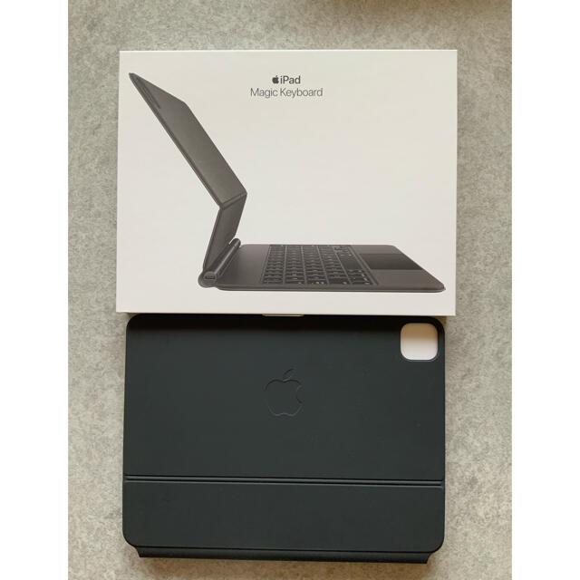 Apple(アップル)のApple Magic keyboard for iPad Pro 11 保証有 スマホ/家電/カメラのPC/タブレット(PC周辺機器)の商品写真