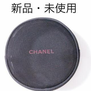 CHANEL - 【1点限り】【特価品】CHANEL シャネル ノベルティ ポーチ ブラック